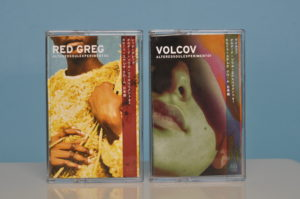 Volcov Red Greg cassette tapedub